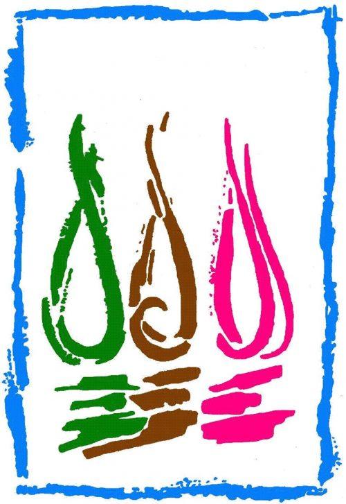 logo CAHEB